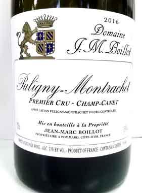 ジャン・マルク・ボワイヨ ピュリニー・モンラッシェ プルミエクリュ シャン・カネ 2016 フランス産白ワイン