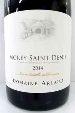 ドメーヌ・アルロー モレ・サン・ドニ フランス産赤ワイン
