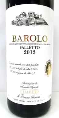 ブルーノ・ジャコーザ バローロ・ファレット 2012 イタリア産赤ワイン