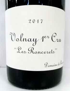 シャソルネ ヴォルネイ・レ・ロンスレ 2017 Chassorney フランス産赤ワイン