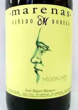 マレナス メディアカパ 2017 スペイン産やや甘口白ワイン SO2無添加 クール便