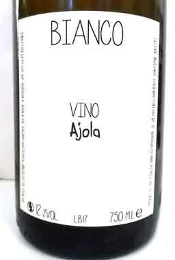 アヨラ ビアンコ イタリア産白ワイン SO2無添加 クール便