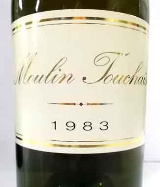 1983年産ワイン ドメーヌ・トゥシェ コトー・デュ・レイヨン フランス産白ワイン