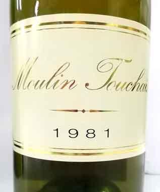 1981年産ワイン ドメーヌ・トゥシェ コトー・デュ・レイヨン フランス産白ワイン