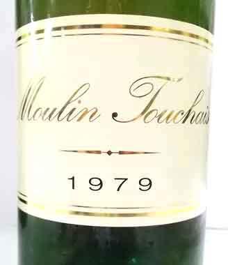 1979年産ワイン ドメーヌ・トゥシェ コトー・デュ・レイヨン フランス産白ワイン