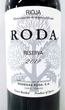 ロダ レセルヴァ Roda Reserva  リオハ産・赤ワイン