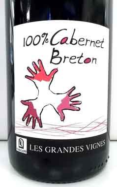 レ・グランド・ヴィーニュ カベルネ・ブルトン フランス産赤ワイン SO2無添加 クール便