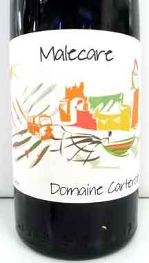 ドメーヌ・カルテロル  マルカレ ヴァン・ド・ナチュール 500ml フランス産甘口ワイン