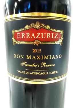 チリワインの名門 エラスリス Errazuriz  ドン・マキシミアーノ 2015