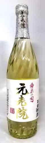 白玉醸造焼酎 「元老院」 25度 720mL