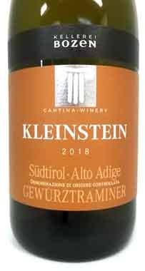 カンティーナ・ボルツァーノ サンタ・マッダレーナ ゲヴュルツトラミネール クレインステイン イタリア・アルトアディジェ産白ワイン