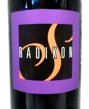 ラディコン Radikon  RS エッレ・エッセ 2018  イタリア産赤ワイン クール便