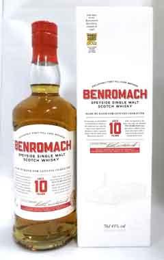 シングルモルトウイスキー ベンロマック 10年 Benromach