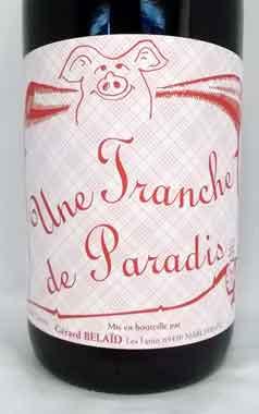 フィリップ・ジャンボン  ユンヌ・ トランシュ・ド・パラディ フランス産赤ワイン クール便