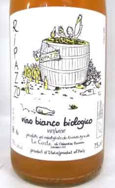 レ・コステ リパッツォ・ビアンコ Le Coste イタリア産白ワイン  クール便