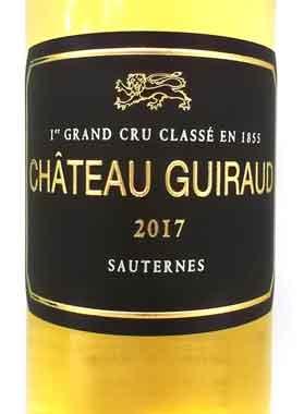 シャトー・ギロー ハーフボトル 2017  Guiraud フランス産貴腐ワイン