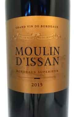 ムーラン・ディッサン 2015 Moulin d'Issan ボルドー産赤ワイン
