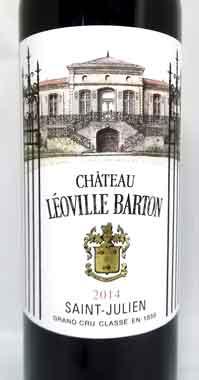 シャトー レオヴィル・バルトン 2014 Chateau Leoville Barton