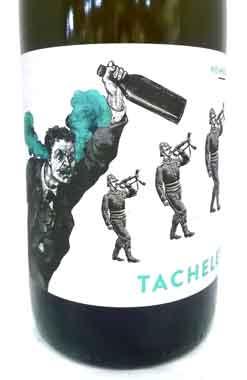 ヴァイングート・ヴァインライヒ タヘレス ドイツ産白ワイン クール便