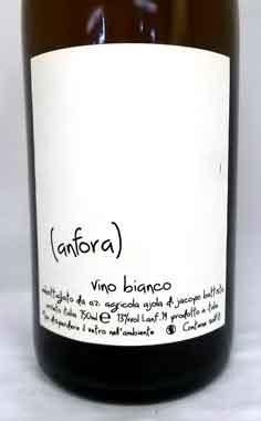 アヨラ ビアンコ・アンフォラ イタリア産白ワイン SO2無添加 クール便