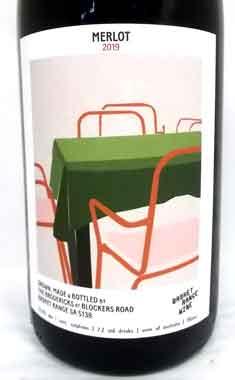 バスケット・レンジ ワイン オーストラリア産赤ワイン クール便