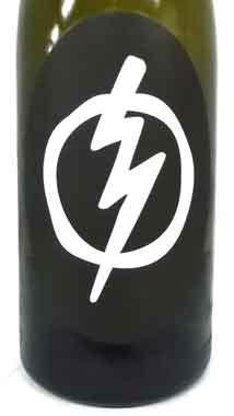 BKワインズ カルト・ブランシュ オーストラリア産白ワイン クール便