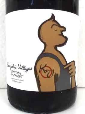 カリーム・ヴィオネ ボジョレー・ヴィラージュ キュヴェ カー・ヴェー フランス産赤ワイン
