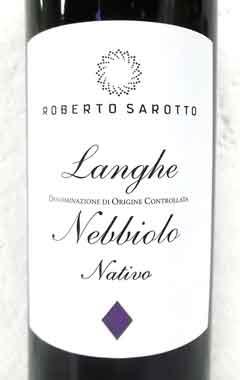 ロベルト・サロット ランゲ・ネッビオーロ ナティーヴォ イタリア産赤ワイン