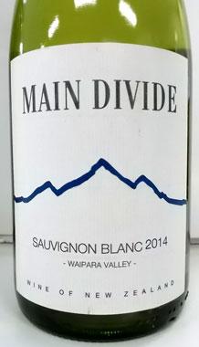 メイン・ディヴァイド ソーヴィニョン・ブラン ニュージーランド産白ワイン