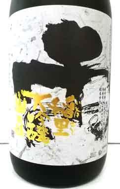 茨城の地酒 「稲里」 大吟醸 山田錦 720ml