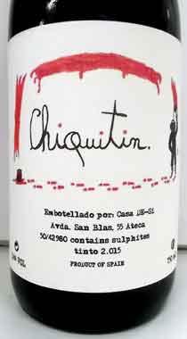 カーサ・デ・スィ チキタン スペイン産赤ワイン クール便