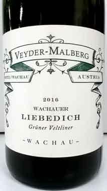 ペーター・マルベルク リーベディッヒ・グリューナー・ヴェルトリーナー オーストリア産白ワイン