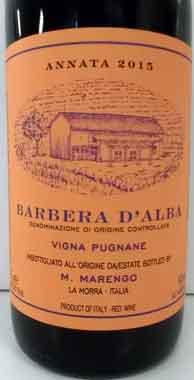 マリオ・マレンゴ  バルベーラ・ダルバ・プニャーネ イタリア産赤ワイン