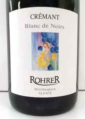アンドレ・ロレール クレマン・ダルザス ブラン・ド・ノワール ブリュット フラン産スパークリングワイン SO2無添加 クール便