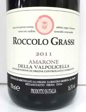 ロッコロ・グラッシ アマローネ・デッラ・ヴァルポリチェッラ イタリア産赤ワイン