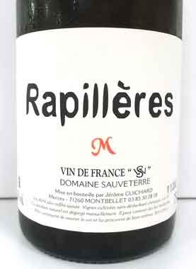 ソーヴテール ラピエールM SO2無添加 フランス産白ワイン クール便