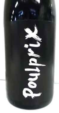 アンヌ&ジャン・フランソワ・ガヌヴァ プールプリ フランス産赤ワイン SO2無添加  クール便