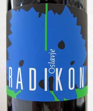 ラディコン Radikon  オスラーヴィエ 2011 イタリア産・白ワイン SO2無添加 クール便