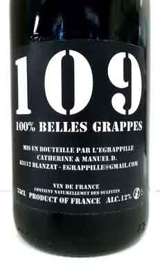レグラッピーユ サン・ヌフ フランス産赤ワイン クール便