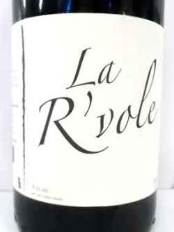 ミッシェル・ギニエ ラ・ルヴォール フランス産赤ワイン クール便