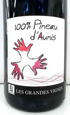 レ・グランド・ヴィーニュ ピノー・ドニス フランス産赤ワイン SO2無添加 クール便