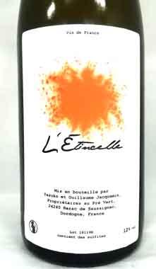 ル・プレヴェール エタンセル 2018 フランス産白ワイン