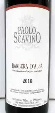 パオロ・スカヴィーノ バルベーラ・ダルバ  Paolo Scavino