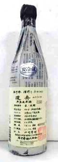 渡舟 わたりぶね ふなしぼり 純米吟醸  原酒  720ml 茨城の地酒 クール便