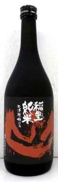 茨城の地酒 「稲里」 純米 720ml