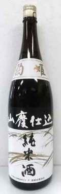 「菊姫」 山廃純米酒 1.8L