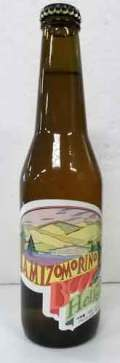 やみぞ森林のビール  ヘレス 330ml 瓶 クール便