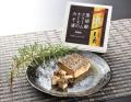 香の蔵 黒胡椒クリームチーズのみそ漬 35g