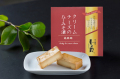 香の蔵 蔵醍醐 クリームチーズの八丁みそ漬 35g