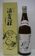 「浦霞 禅」純米吟醸 720mL